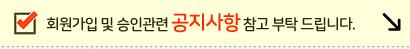 휴무팝업_공지_410-copy_01.png
